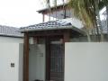Gazebo Entrance